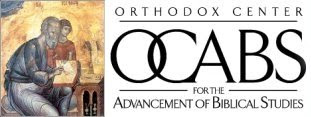 Byzantine, Texas: Orthodox Biblical Studies journal launched