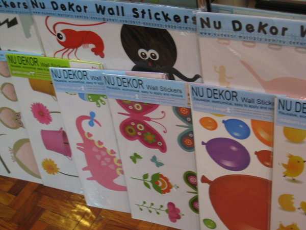 wall stickers philippines multiply