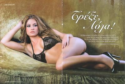 Olga Politi Maxim Photoshoot