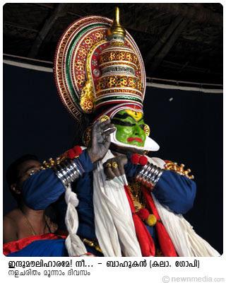 Bahukan(Kalamandalam Gopi) in Nalacharitham Moonnam Divasam