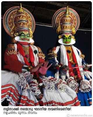 Kalamandalam Balasubrahmanian as Rithuparnan and Kalamandalam Gopi as Bahukan in Nalacharitham Moonnam Divasam Kathakali