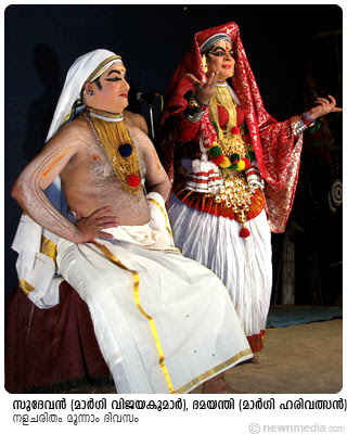 Margi Vijayakumar as Sudevan and Margi Harivalsan as Damayanthi in Nalacharitham Moonnam Divasam Kathakali