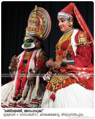 MangiMayangi - Padam in Nalacharitham Randam Divasam
