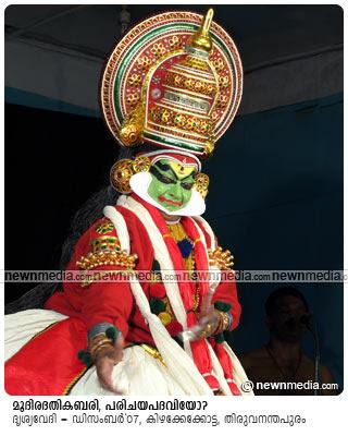 Mudiradathi Kabari - Nalan (Kalamandalam Gopi)