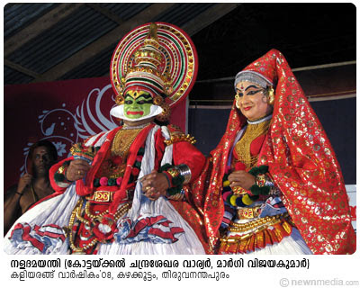 NalaDamayanthi - Kottackal Chandrasekhara Varier, Margi Vijayakumar