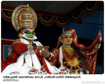 Dharmaputhrar(Kalamandalam Gopi) and Panchali(Margi Vijayakumar) in KirmeeraVadham Kathakali.