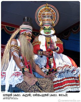 Dhaumyan(Kalamandalam Kuttan) and Dharmaputhrar(Kalamandalam Gopi) in KirmeeraVadham Kathakali.