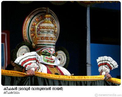 KeechakaVadham - Keechakan by Madavoor Vasudevan Nair
