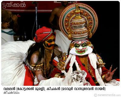 KeechakaVadham - Valalan by Kottackal Murali & Keechakan by Madavoor Vasudevan Nair