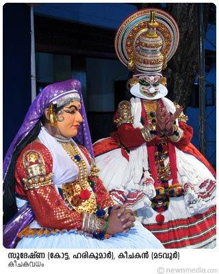 KeechakaVadham - Sudeshna by Kottackal Harikumar & Keechakan by Madavoor Vasudevan Nair