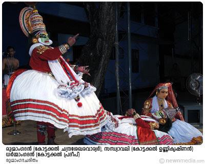 RugmangadaCharitham: Kottackal Chandrasekhara Varier(Rugmgangadan), Kottackal Pradeep(Dharmangadan), Kottackal Unnikrishnan(Sandhyavali)