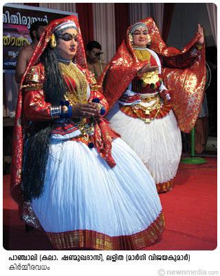 KirmeeraVadham Kathakali: Kalamandalam Shanmukhadas as Panchali, Margi Vijayakumar as Lalitha.