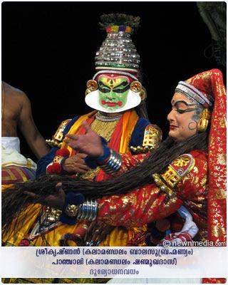 DuryodhanaVadham Kathakali: Kalamandalam Balasubrahmanian as SriKrishnan, Kalamandalam Shanmukhadas as Panchali.