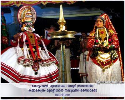 BaliVadham Kathakali: Kottackal Chandrasekhara Varier as Ravanan, Kalakendram Muraleedharan Nampoothiri as Mandothiri.