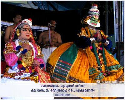 BaliVadham Kathakali: Kalamandalam Mukundan as Seetha, Kalamandalam Raveendranatha Pai as Lakshmanan.