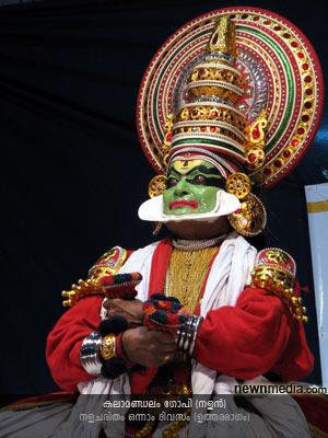 Nalacharitham Onnam Divasam Kathakali: Kalamandalam Gopi(Nalan).