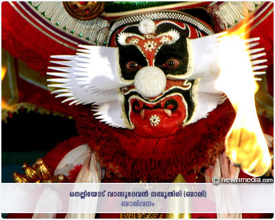 BaliVadham Kathakali - Nelliyodu Vasudevan Nampoothiri as Bali.