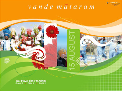 indian flag wallpapers. Image : Showing Indian Culture