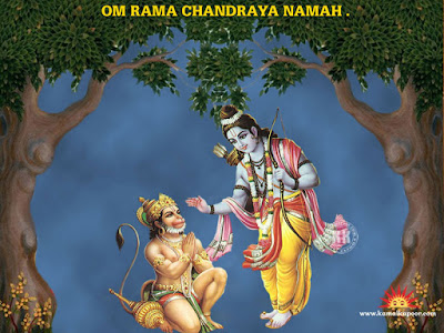 Hindu Lord God Rama Hanuman Wallpaper Photo Image Pic High Quality
