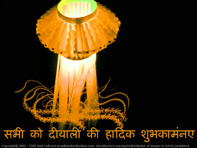 http://3.bp.blogspot.com/_NjdBzKI5nYs/SsnYnQw2GFI/AAAAAAAAB-A/aMRI8O1U_FA/s400/diwali+hindi+greeting+card+happy+diwali+wishes+to+all.jpg