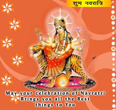 Navratri 2010 free greetings cards free valentines day cards 2012 navratri 2010 free greetings cards m4hsunfo