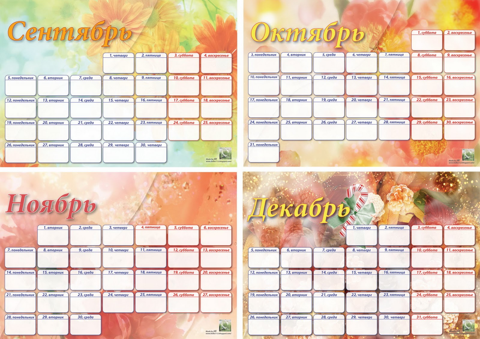 Зажигалки Календарь с днями рождения своими руками