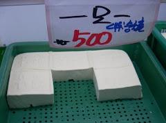 Tofu for Omar