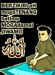 Mengingati Allah Itu Dihati
