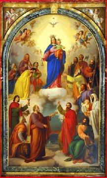 AUXILIUM CHRISTIANORUM, ORA PRO NOBIS