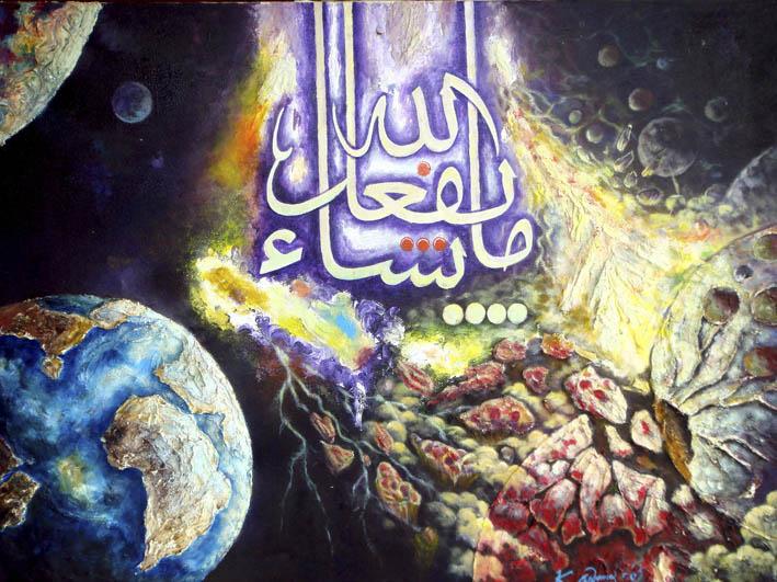 kaligrafi murni dalam dunia kaligrafi juga mengenal lukis kaligrafi ...
