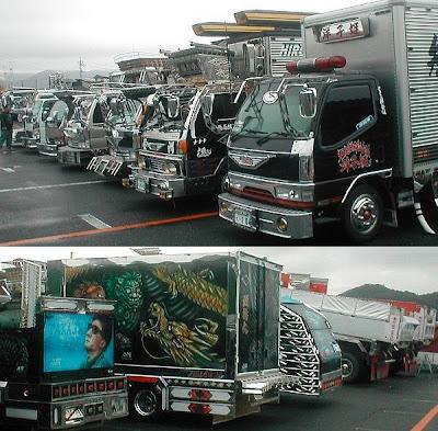 Art Trucks (21) 6