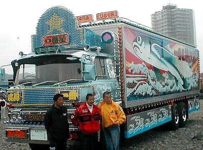 Art Trucks (21) 7