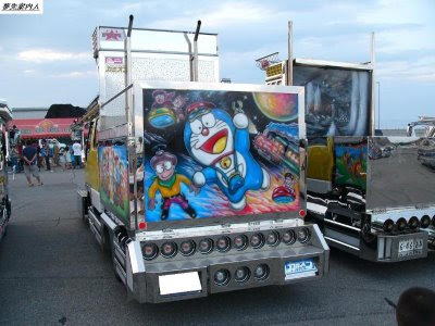 Art Trucks (21) 12
