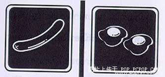 Interesting Toilet Sign From Around The World (27) 22