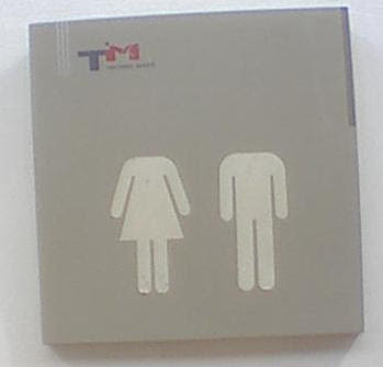 Interesting Toilet Sign From Around The World (27) 3