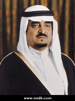 King+Fahd+2.gif