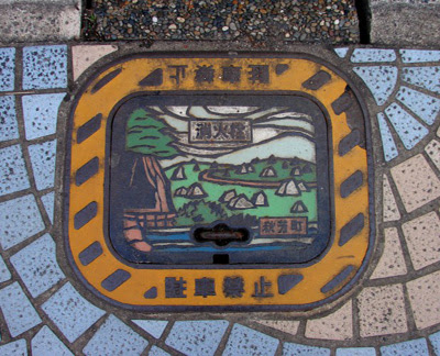 Manholes of Japan 21.jpg