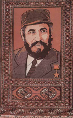 Carpets from Russia 6