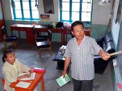 The World's Smallest School