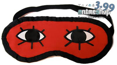 Creative Sleeping Eye Mask Designs (30) 6