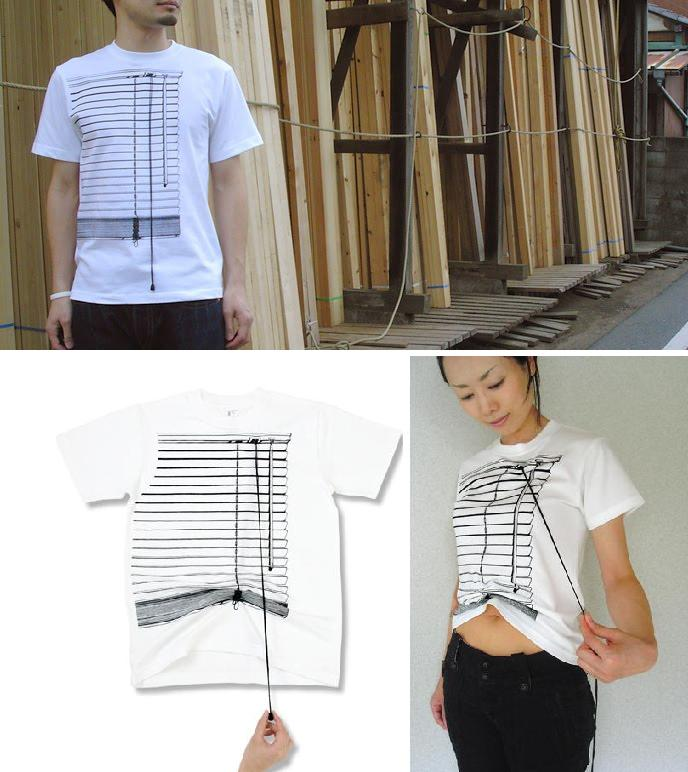 25 creative and cool t shirt designs part 2 for Best way to design t shirts