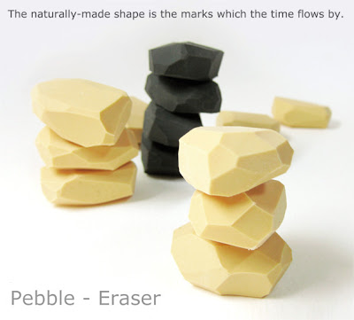 15 More Creative and Cool Eraser Designs (18) 13