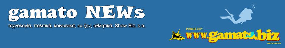 Gamato news
