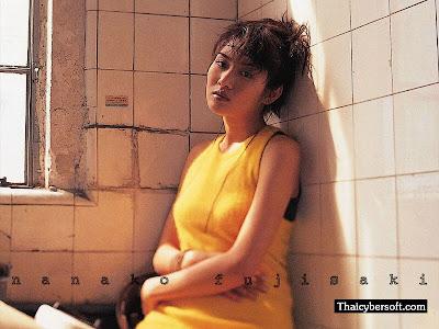 Nanako Fujisaki