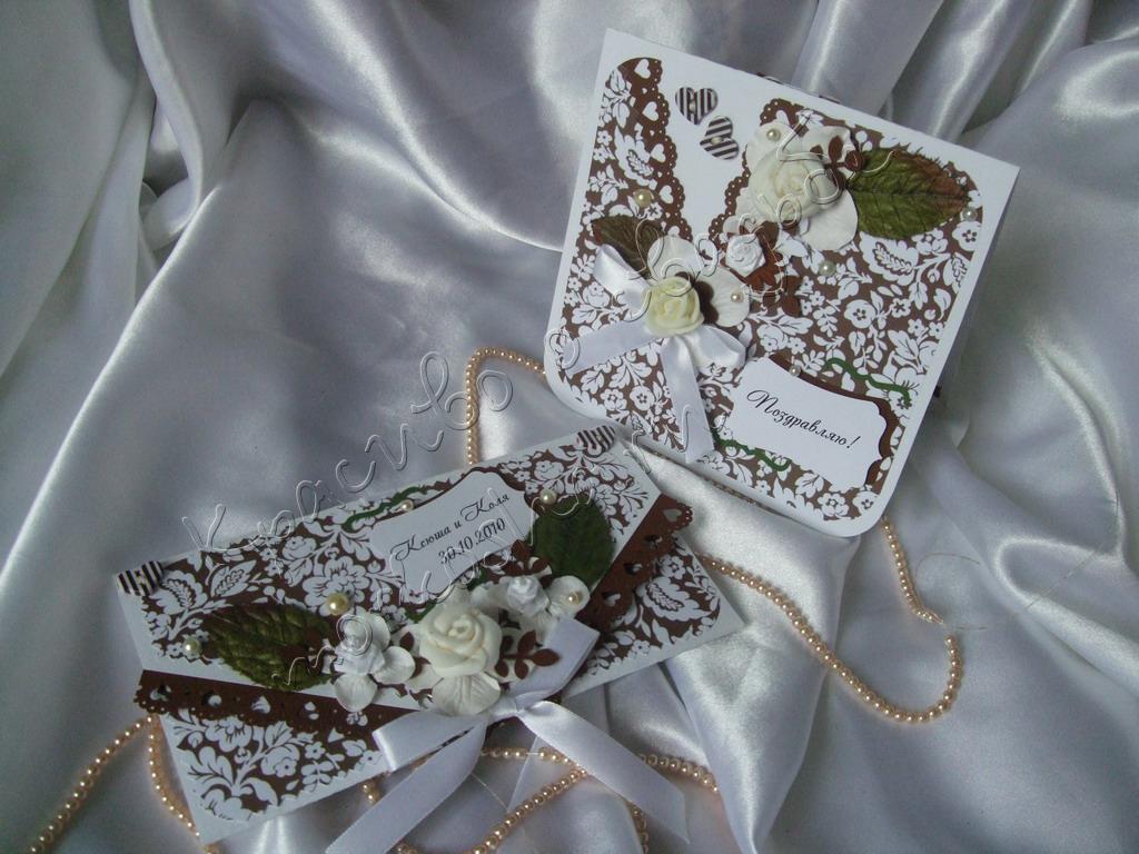 Открытка на шоколадную свадьбу 196