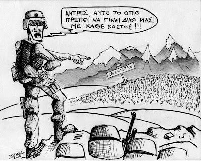 """""""Μεγαααάλη"""" επιχείρηση του ΝΑΤΟ!!!!"""