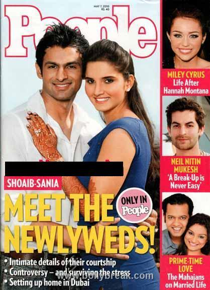 , Sania Mirza Looking Hot on  People Cover