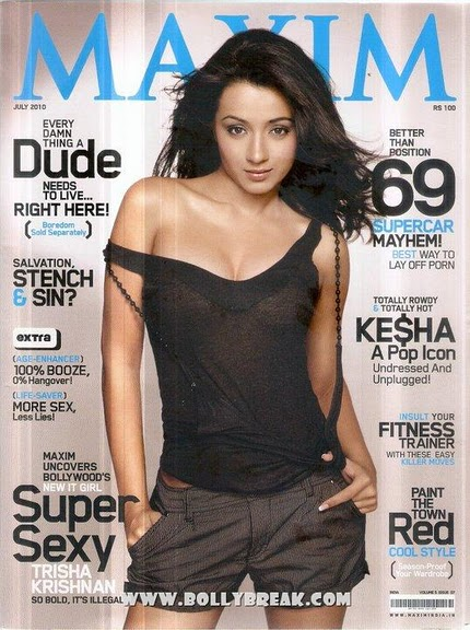 Trisha Maxim Mag Scans July 2010
