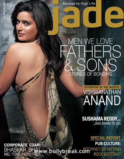 Hot  Sushma Reddy on Cover of Jade Mag