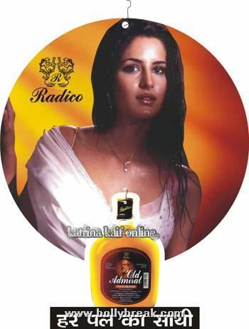 Katrina Kaif Hot Admiral Brandy Ad Pics - Unseen - Unseen Pictures - Famous Celebrity Picture